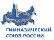 Гимназический союз России